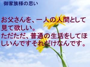 スライド4_2