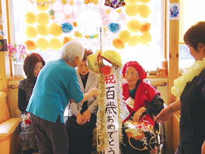 100歳のご長寿お祝い会