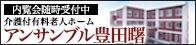 banner_toyota196