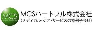 MCSハートフル株式会社(特例子会社)
