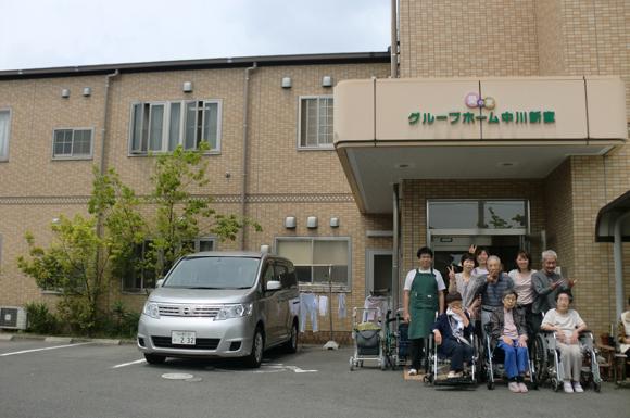 愛の家グループホーム 中川新家