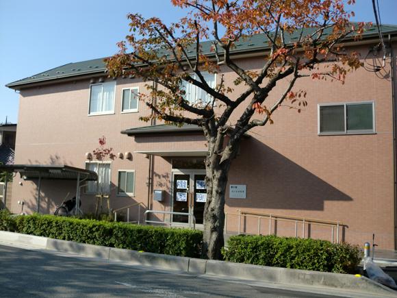 愛の家グループホーム さいたま松本