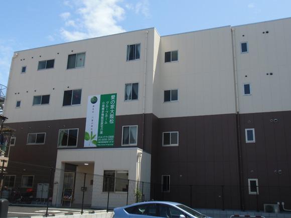 愛の家グループホーム・小規模多機能型居宅 大阪松