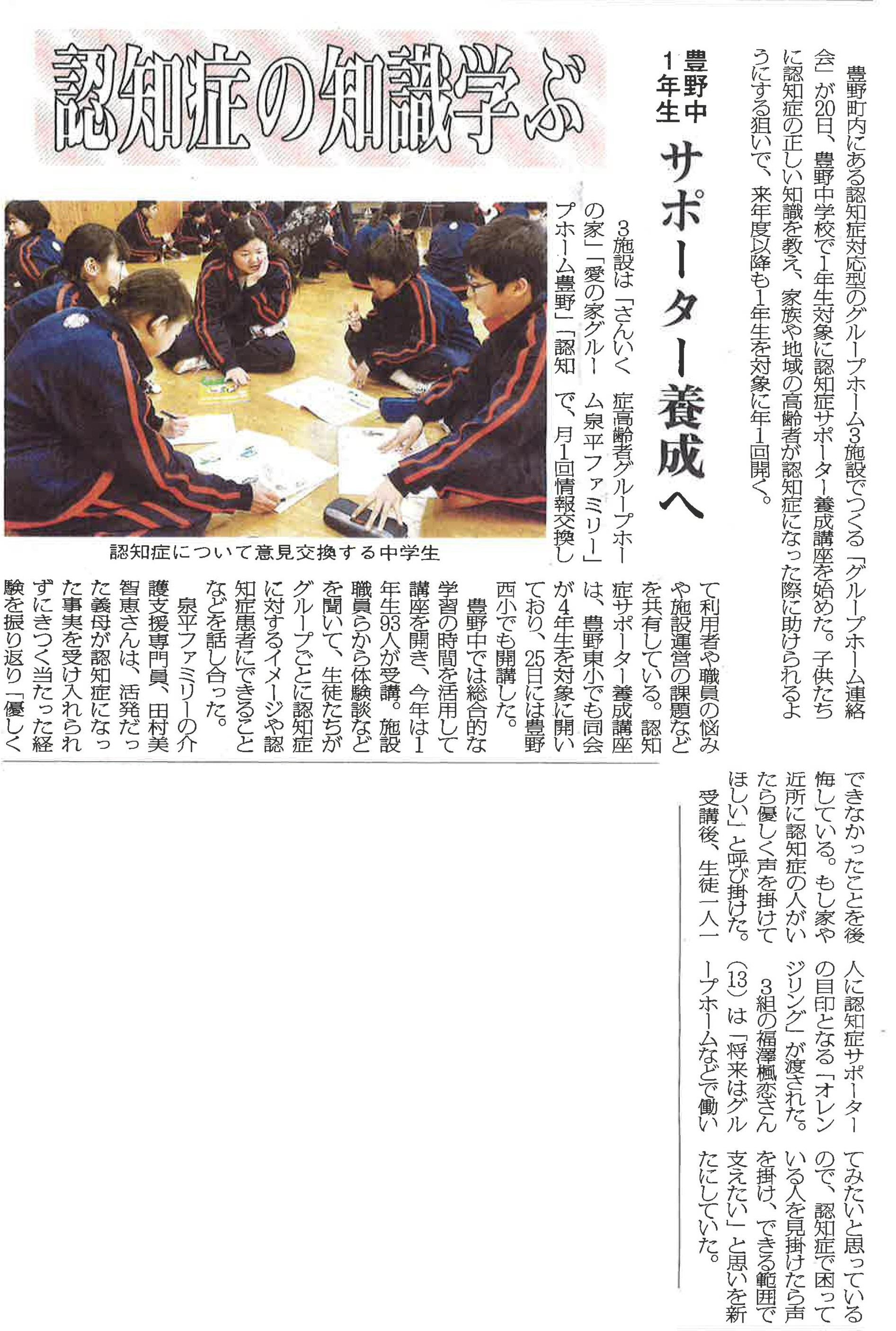 長野市民新聞