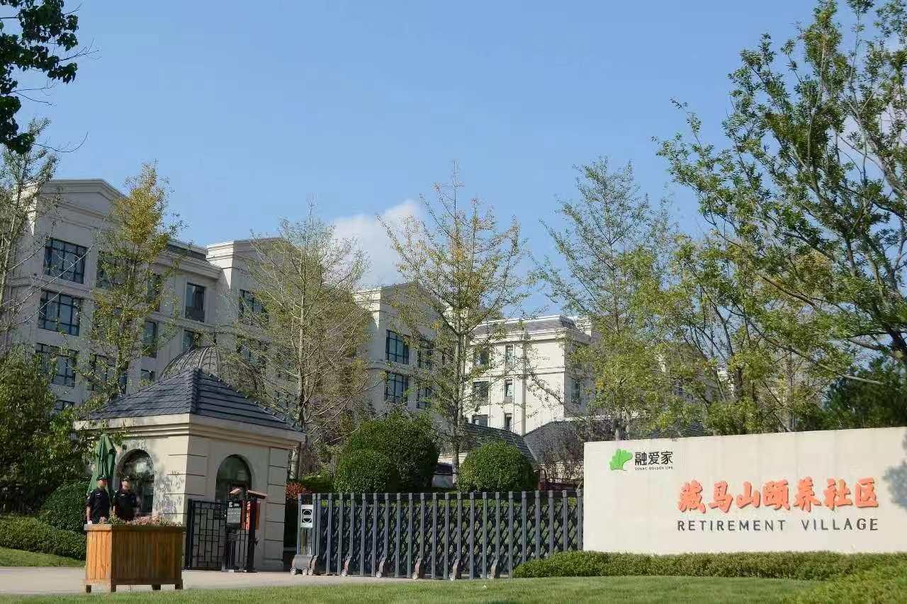 中国青島市にリゾート併設型CCRC内介護施設オープン