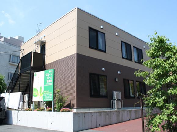 愛の家グループホーム 桜新町