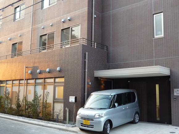 愛の家グループホーム 中野弥生町