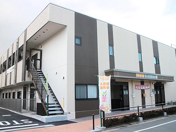 愛の家グループホーム 板橋高島平