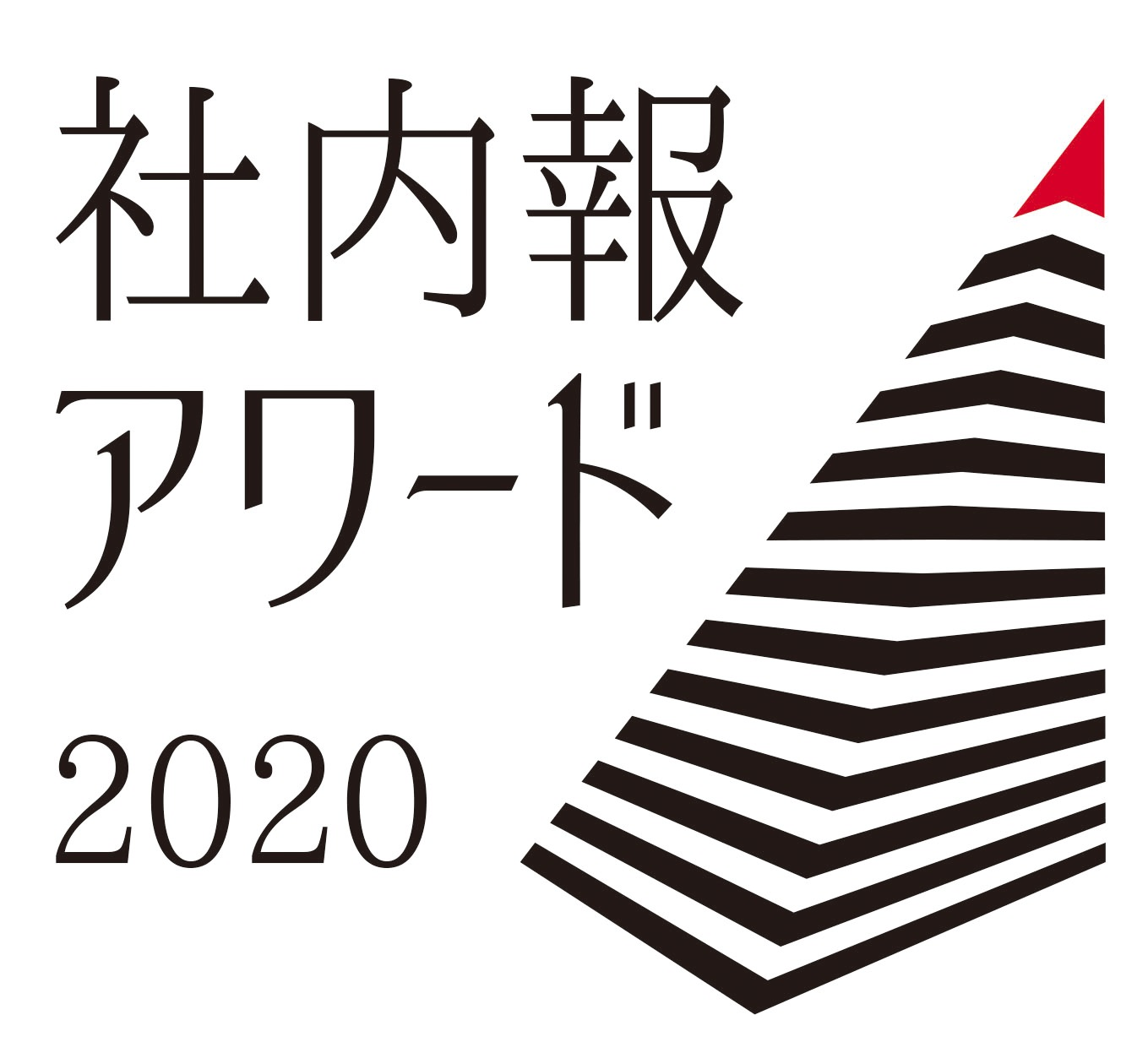 週刊東洋経済に、社内報アワード2020の入賞ランキングが掲載されました