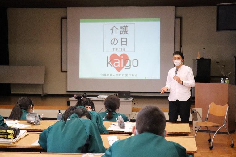 11月11日(水)の『介護の日』、杉本浩司が埼玉県立誠和福祉高等学校で講演を行いました